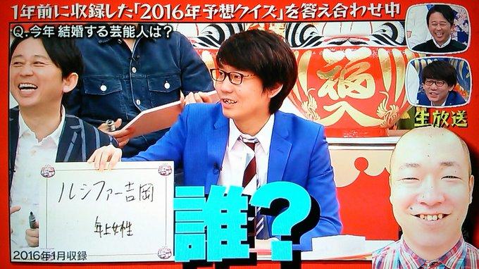 f:id:mizushunsuke:20181224133026j:plain