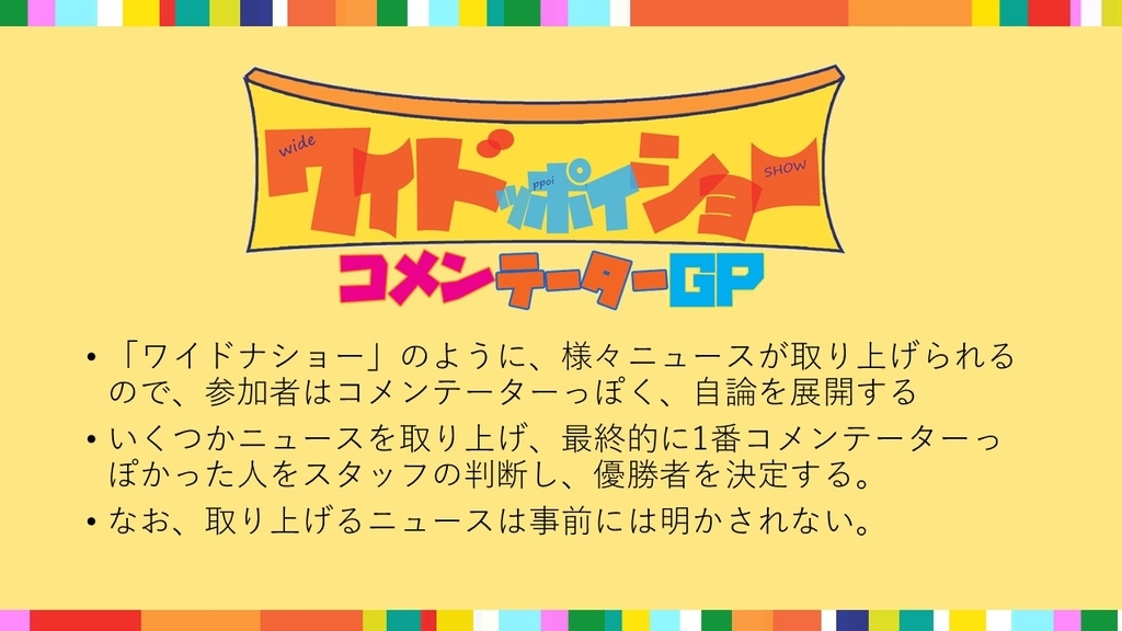 f:id:mizushunsuke:20181224151335j:plain