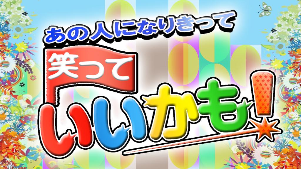 f:id:mizushunsuke:20181224190344j:plain
