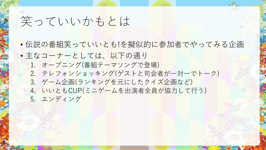 f:id:mizushunsuke:20181224190737j:plain