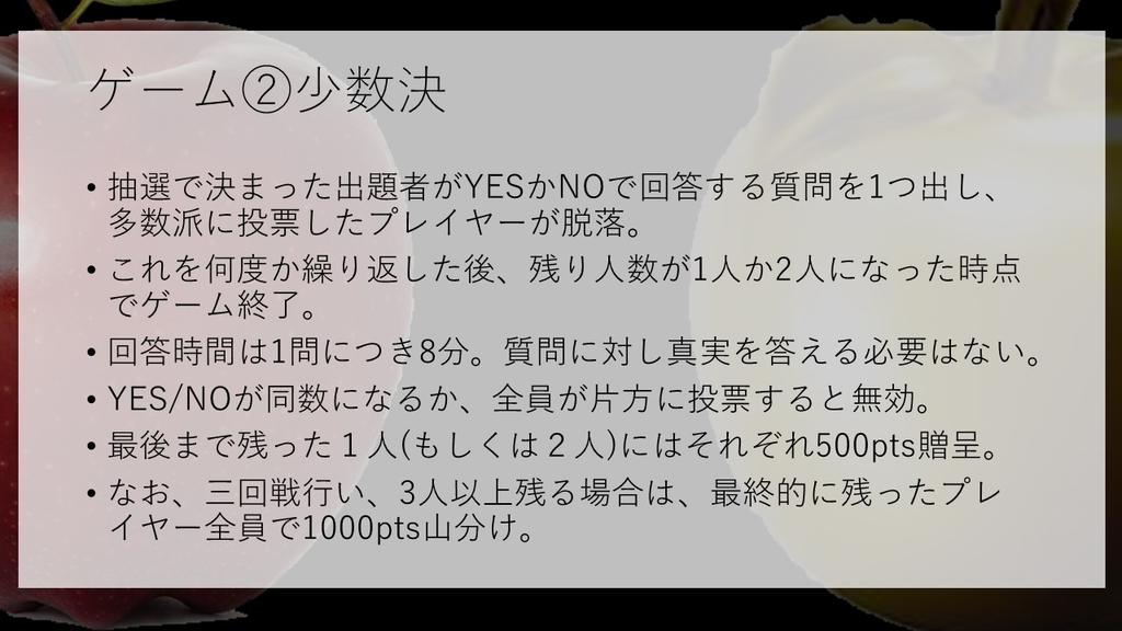 f:id:mizushunsuke:20181224201455j:plain