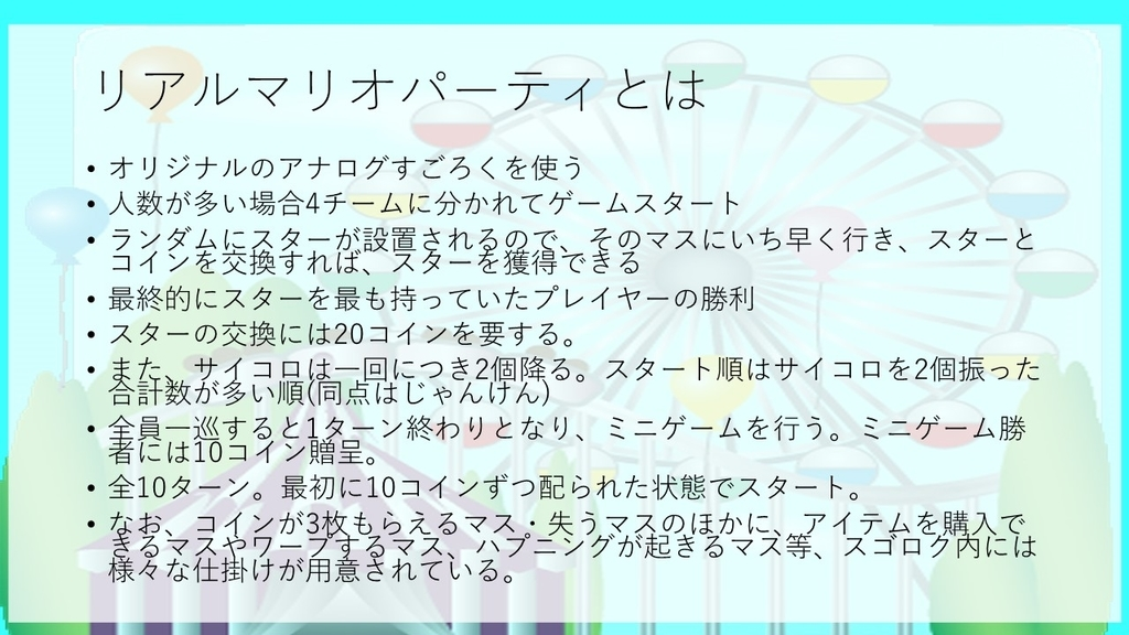 f:id:mizushunsuke:20181224211510j:plain