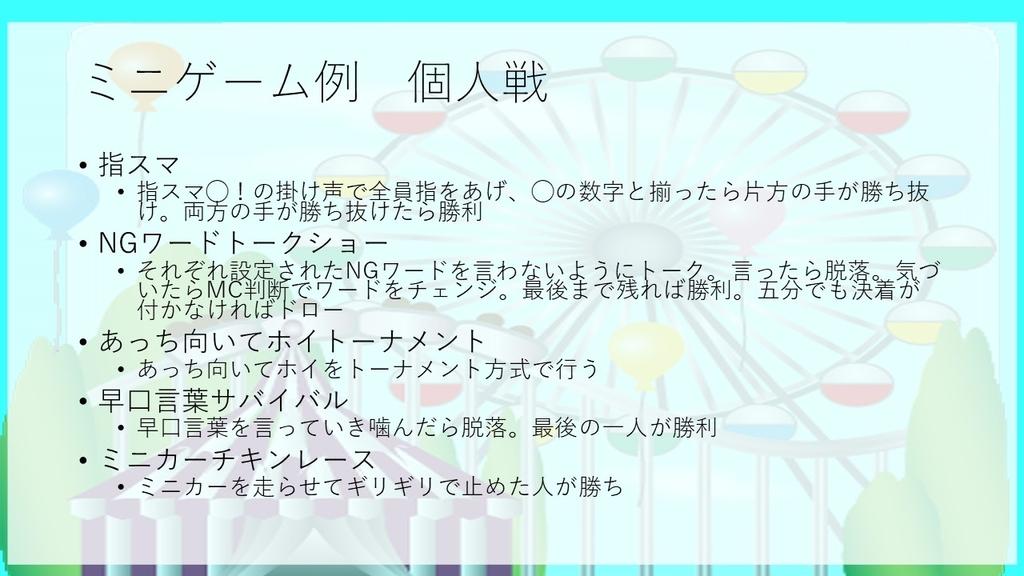 f:id:mizushunsuke:20181224211932j:plain