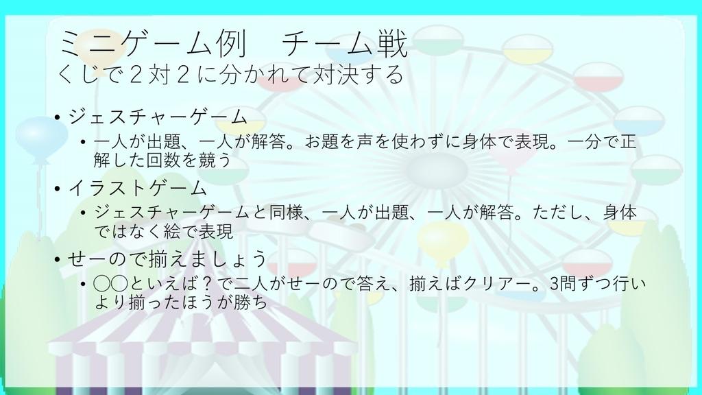 f:id:mizushunsuke:20181224212228j:plain