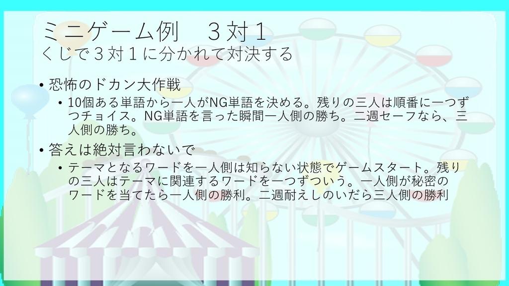 f:id:mizushunsuke:20181224212421j:plain