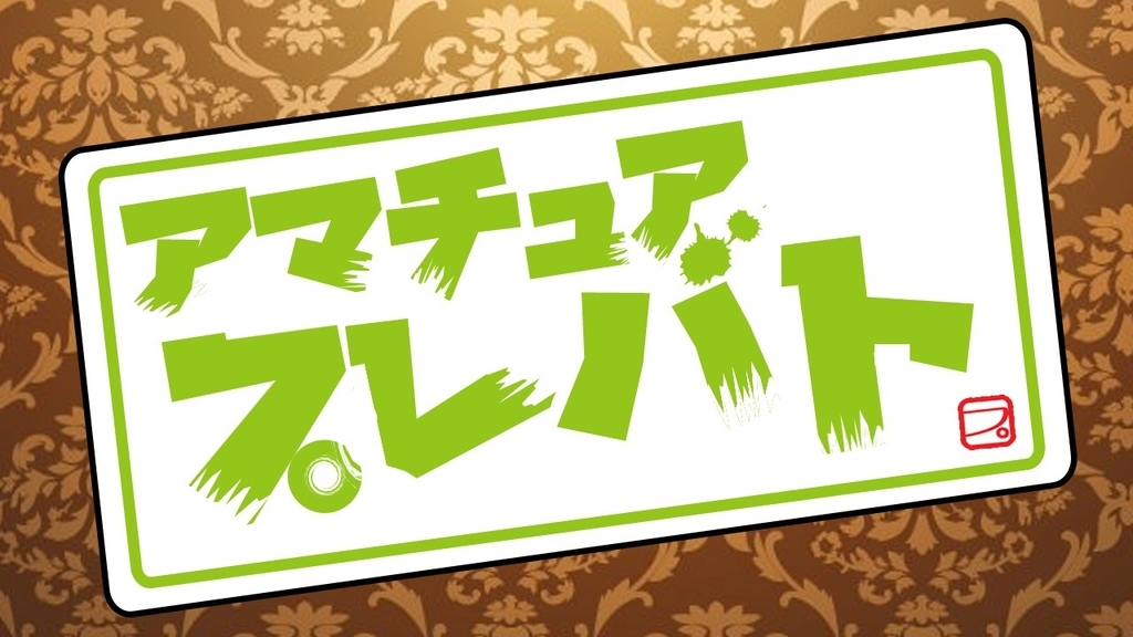 f:id:mizushunsuke:20181226124953j:plain