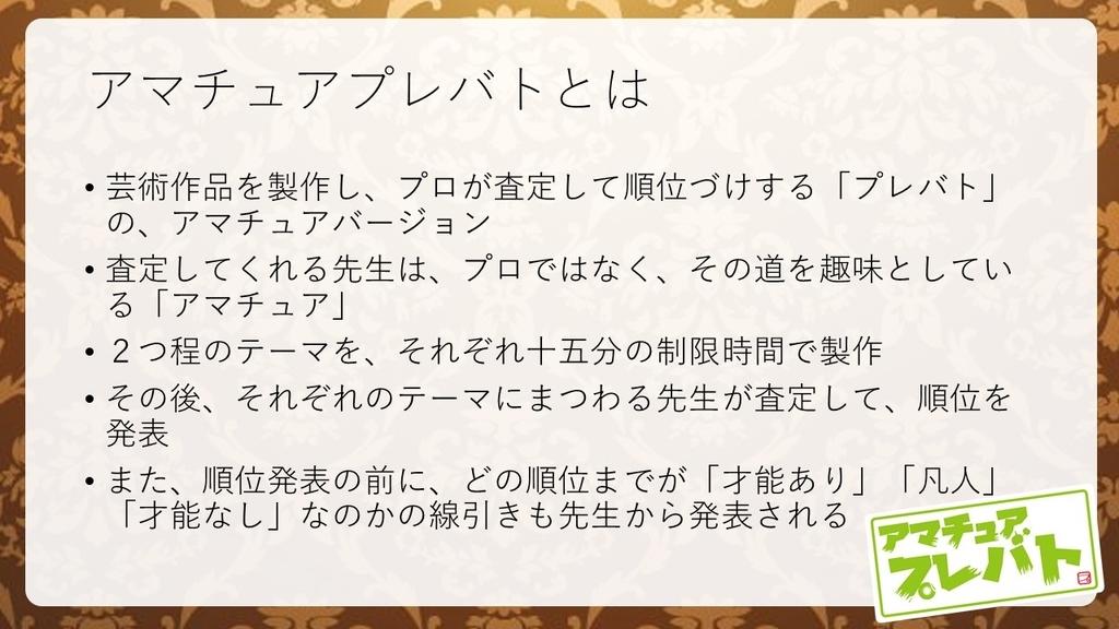 f:id:mizushunsuke:20181226125650j:plain