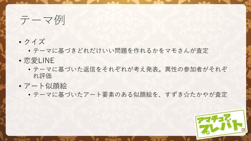 f:id:mizushunsuke:20181226130014j:plain