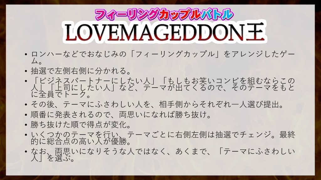 f:id:mizushunsuke:20181226174601j:plain