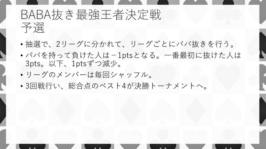 f:id:mizushunsuke:20181226222723j:plain