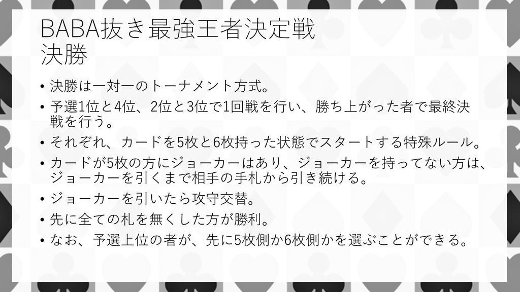 f:id:mizushunsuke:20181226223216j:plain