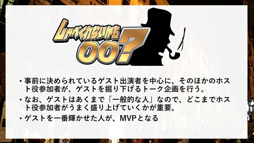 f:id:mizushunsuke:20181227141503j:plain