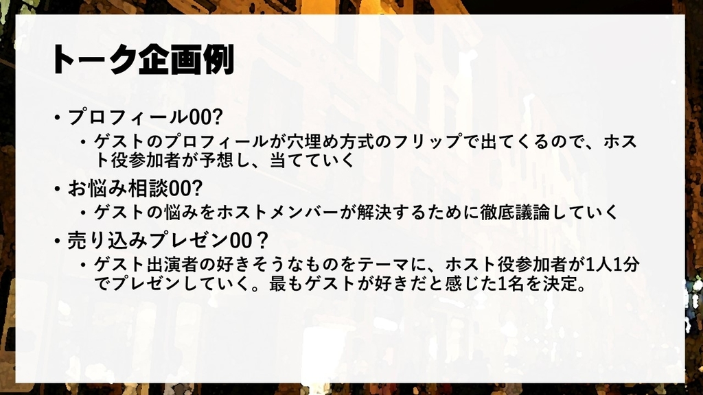 f:id:mizushunsuke:20181227141818j:plain