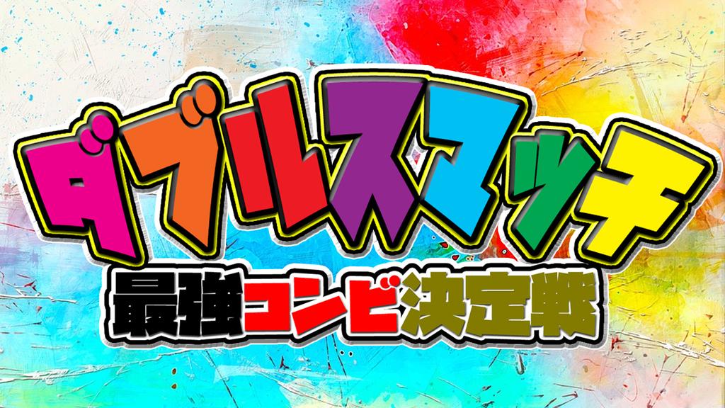 f:id:mizushunsuke:20181227200613j:plain