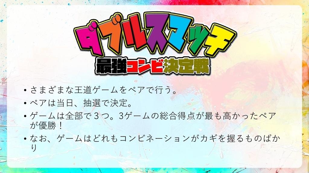 f:id:mizushunsuke:20181227200857j:plain