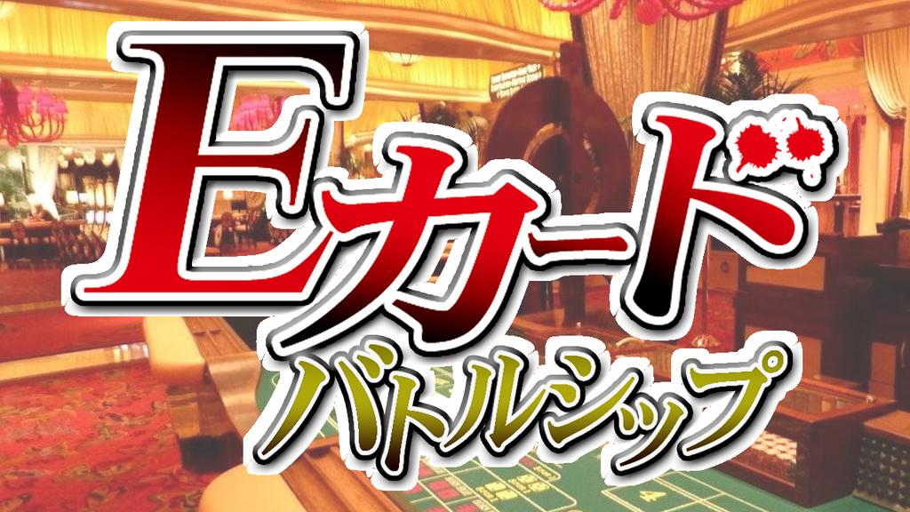 f:id:mizushunsuke:20181227215159j:plain