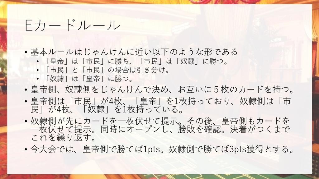 f:id:mizushunsuke:20181227215402j:plain