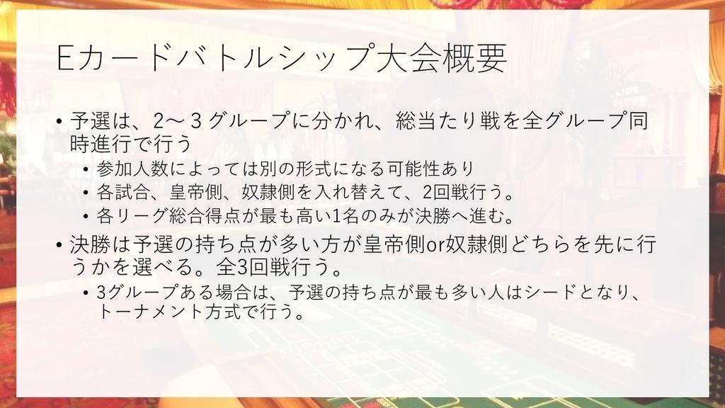 f:id:mizushunsuke:20181227215900j:plain