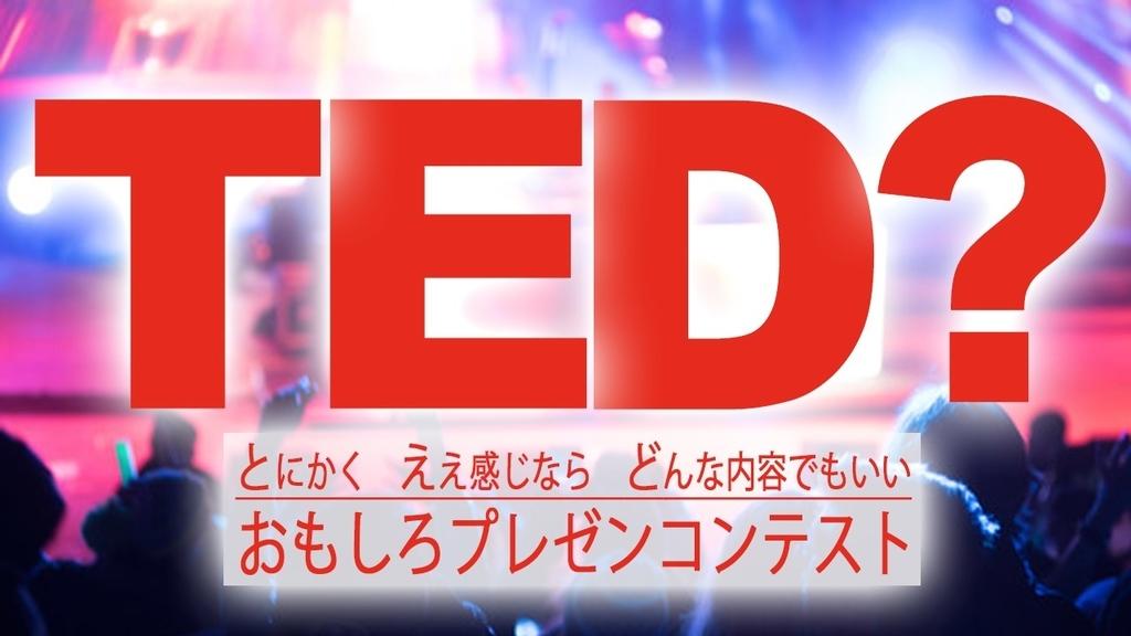 f:id:mizushunsuke:20181227222643j:plain