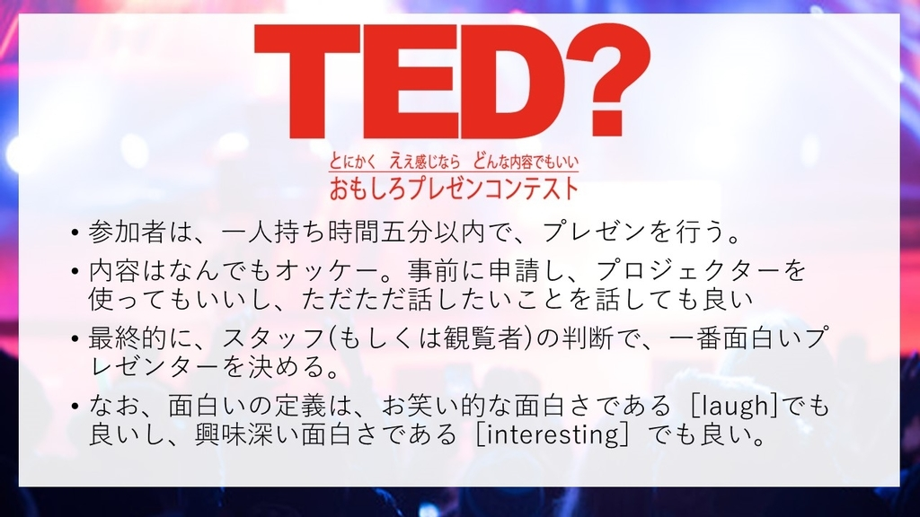 f:id:mizushunsuke:20181227222929j:plain