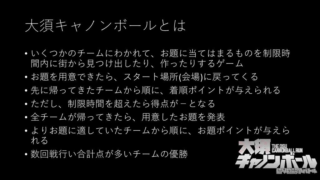 f:id:mizushunsuke:20181228125400j:plain