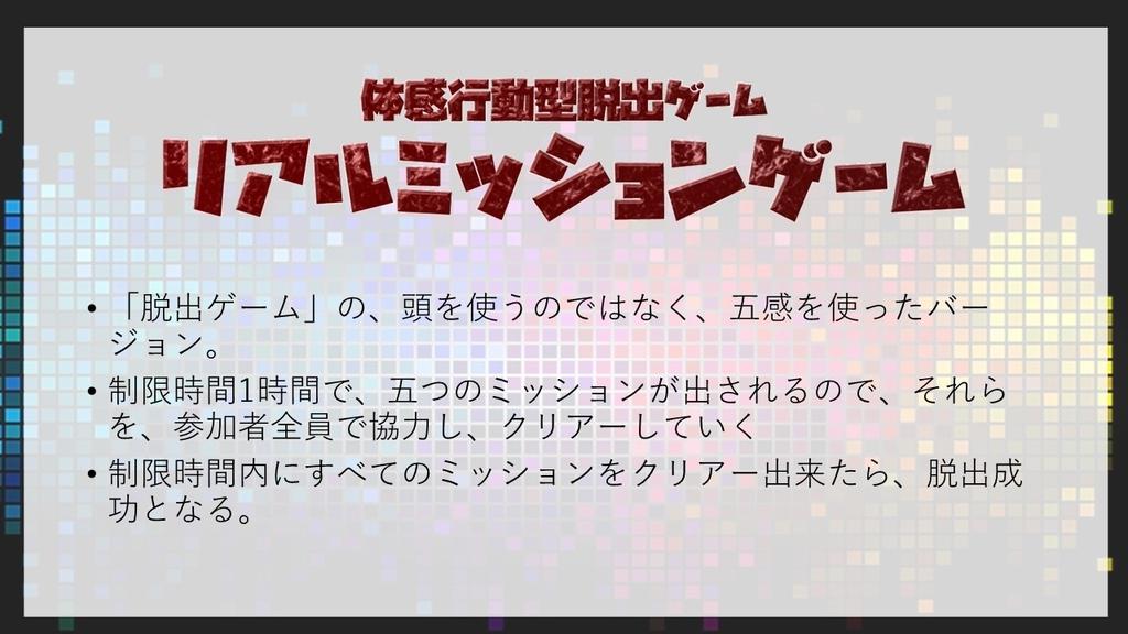 f:id:mizushunsuke:20181228175932j:plain