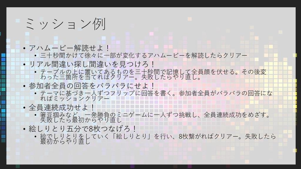 f:id:mizushunsuke:20181228180319j:plain