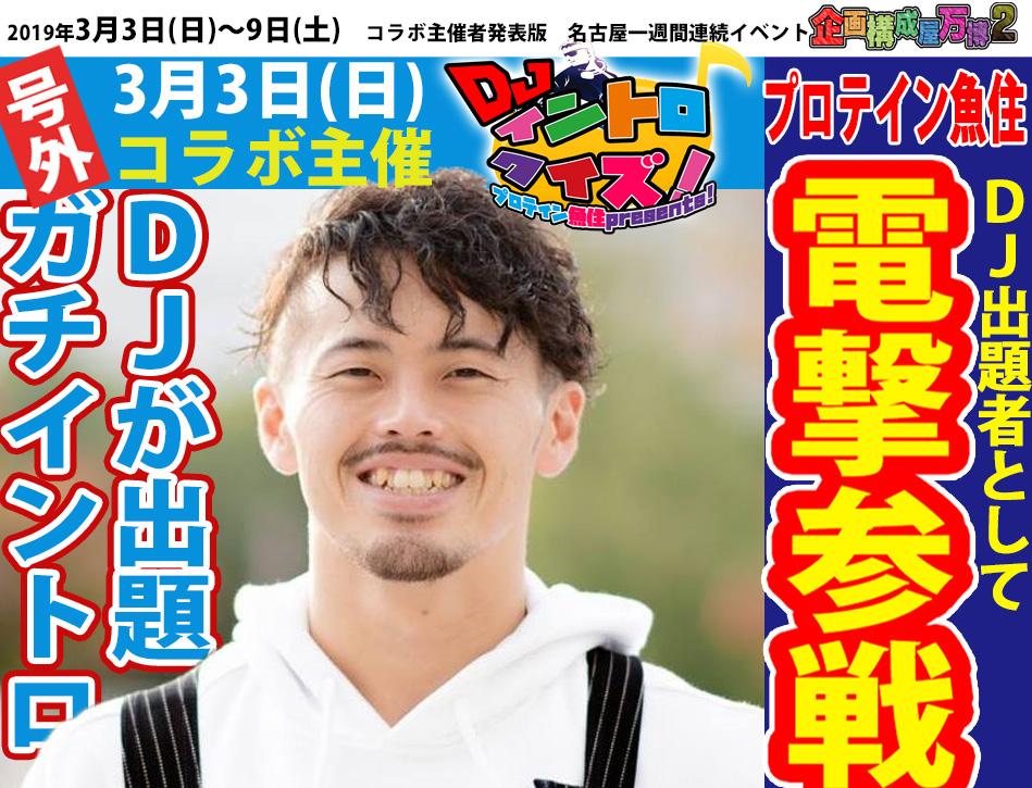 f:id:mizushunsuke:20190128112211j:plain