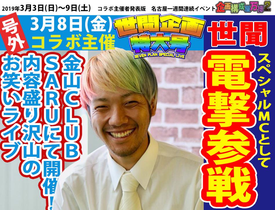 f:id:mizushunsuke:20190128121957j:plain