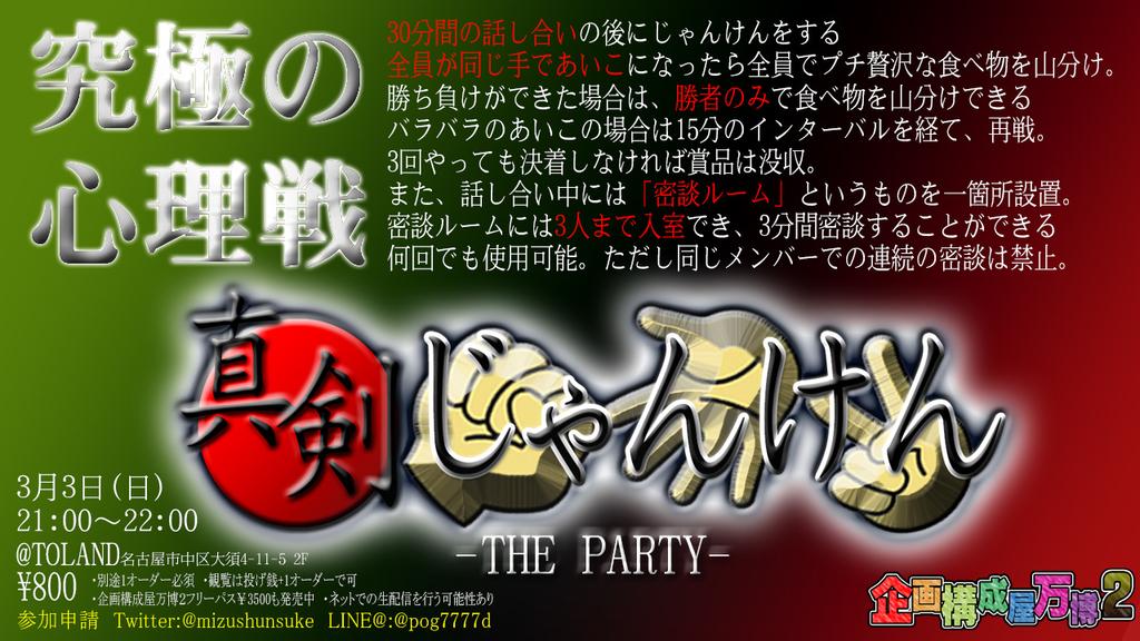 f:id:mizushunsuke:20190128131709j:plain