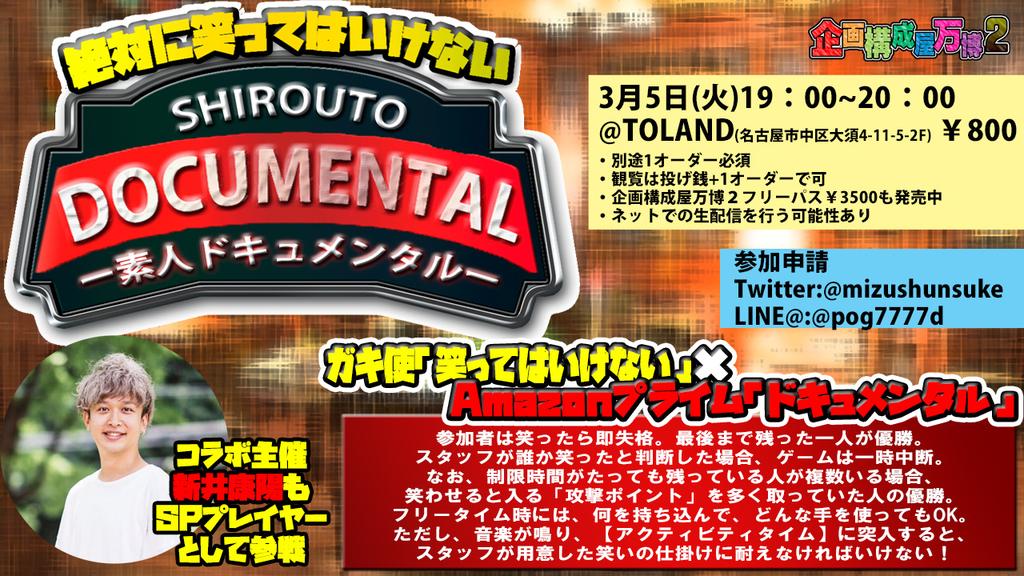 f:id:mizushunsuke:20190128134127j:plain