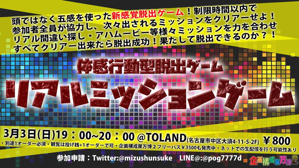f:id:mizushunsuke:20190129010309j:plain