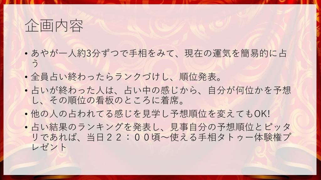 f:id:mizushunsuke:20190216185153j:plain