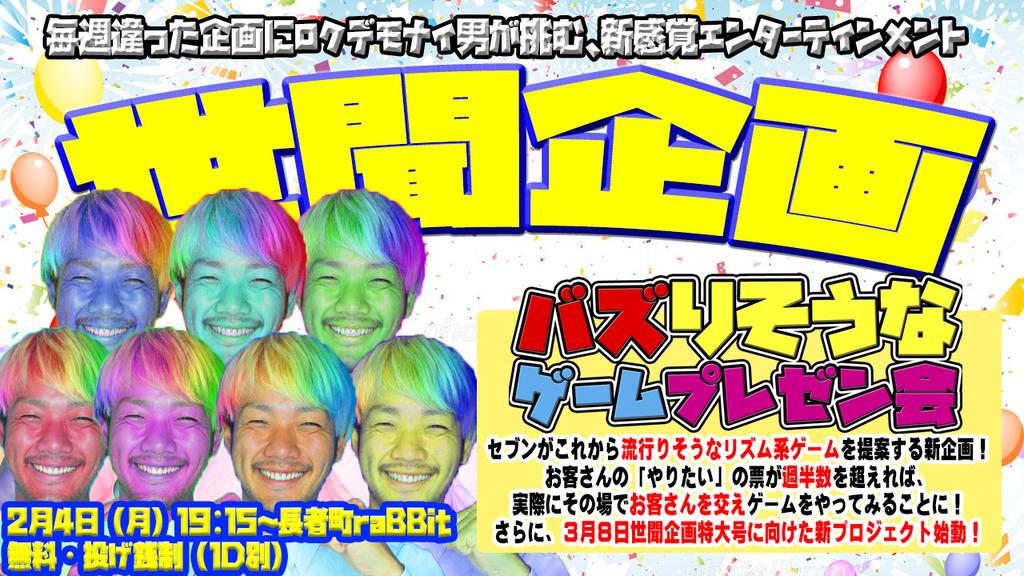f:id:mizushunsuke:20190216204802j:plain
