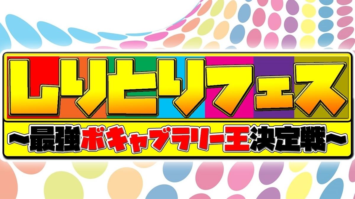 f:id:mizushunsuke:20190407172308j:plain