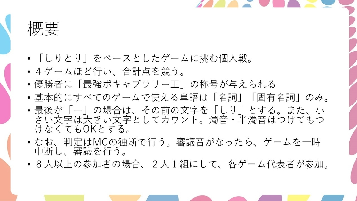 f:id:mizushunsuke:20190407172638j:plain