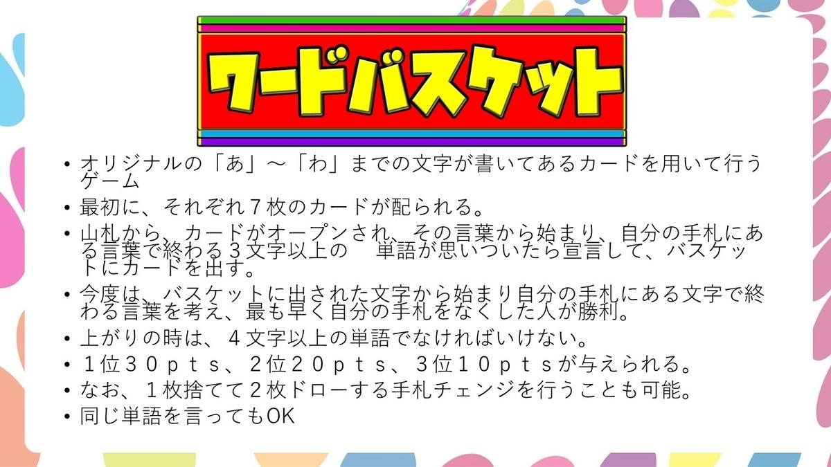 f:id:mizushunsuke:20190407192221j:plain