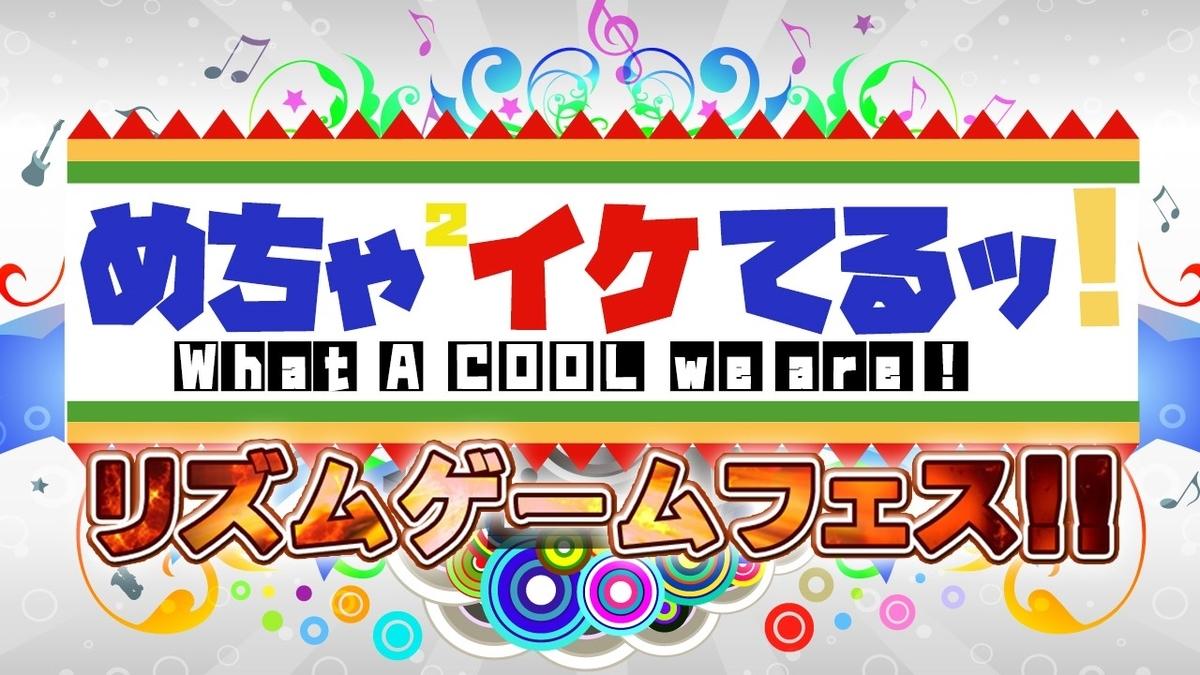 f:id:mizushunsuke:20190409140337j:plain