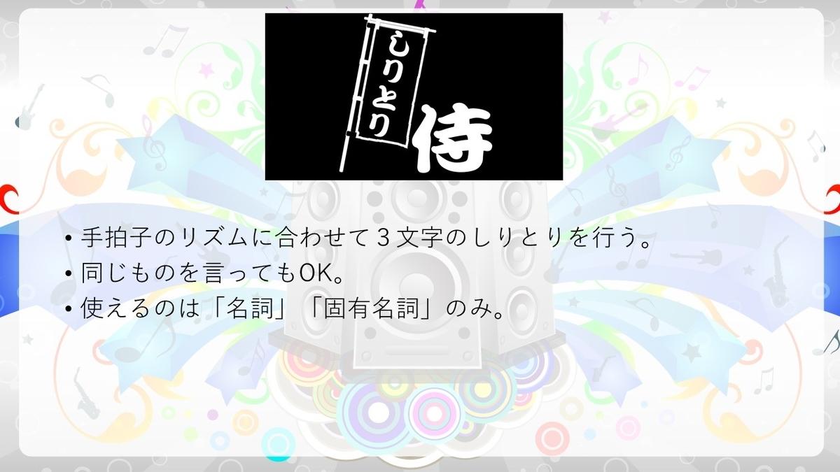 f:id:mizushunsuke:20190409141227j:plain