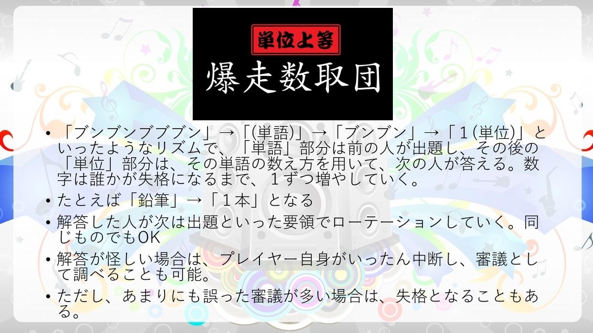f:id:mizushunsuke:20190409141419j:plain