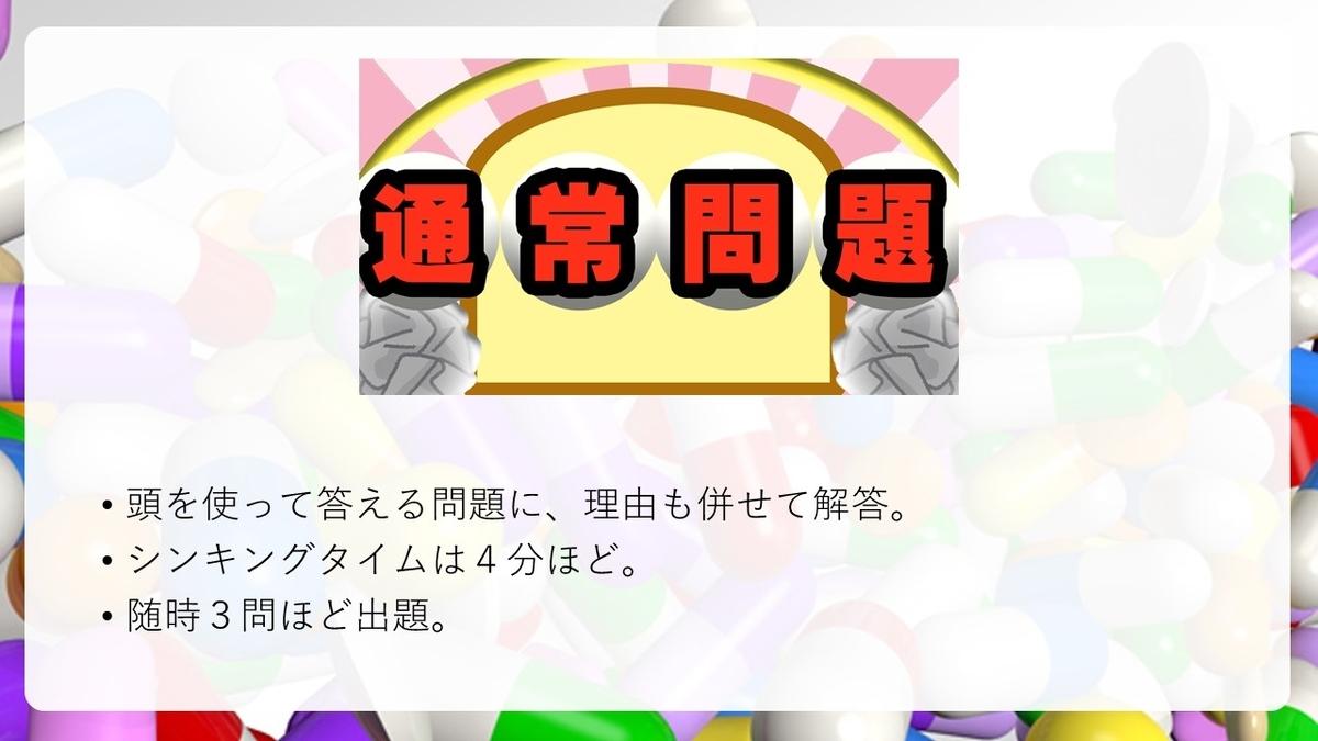 f:id:mizushunsuke:20190409161456j:plain