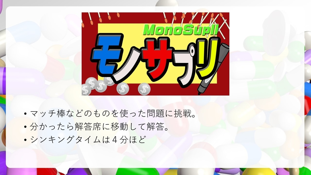 f:id:mizushunsuke:20190409161642j:plain