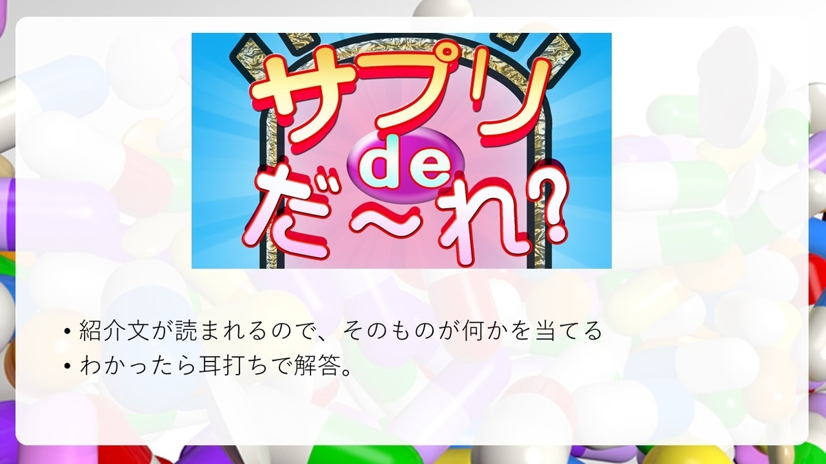 f:id:mizushunsuke:20190409162029j:plain