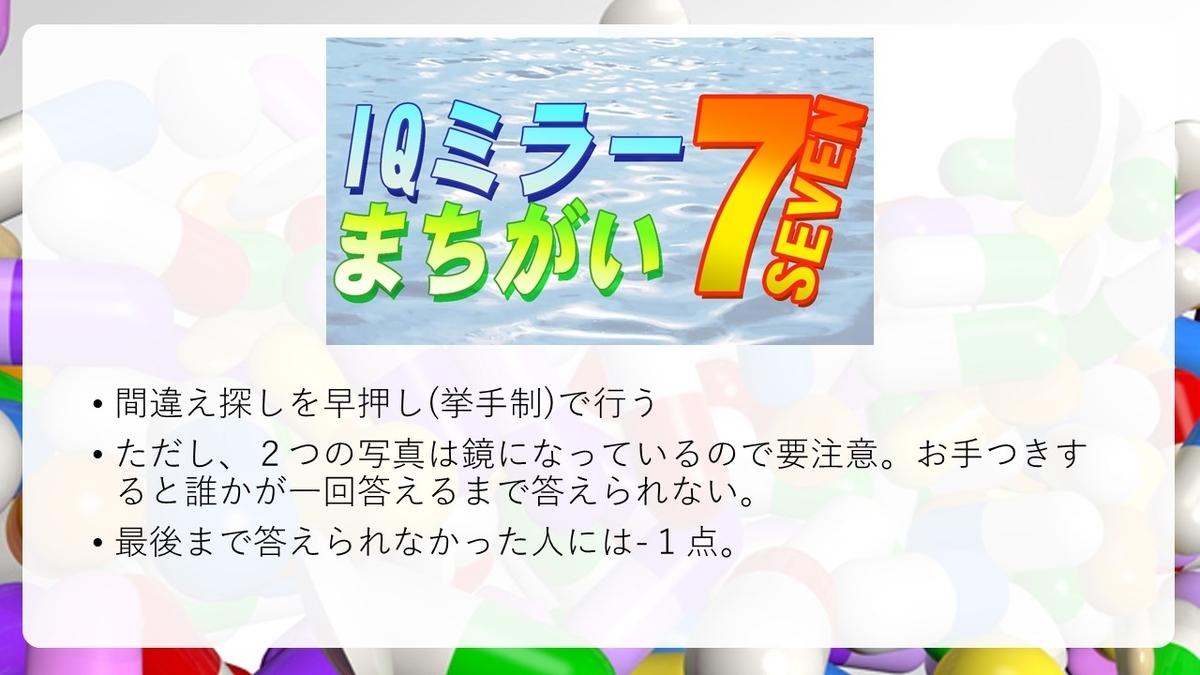 f:id:mizushunsuke:20190409162201j:plain