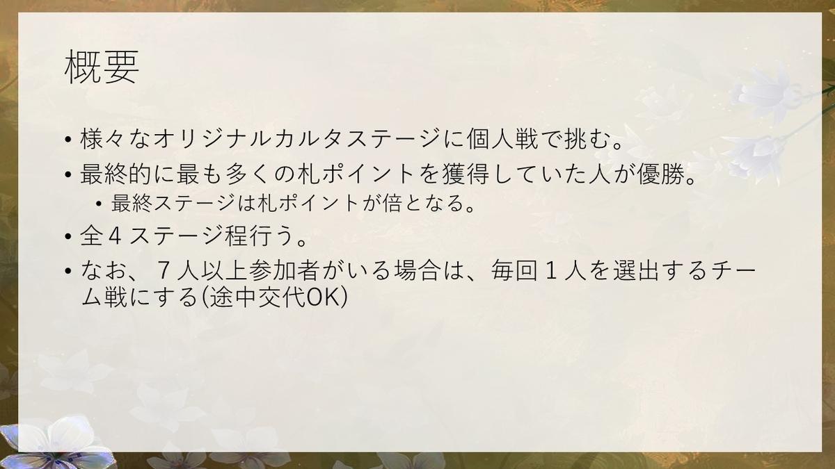 f:id:mizushunsuke:20190409215000j:plain