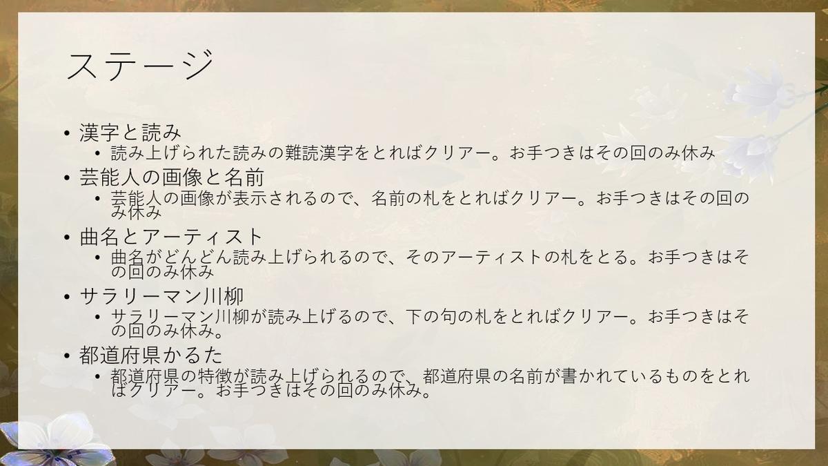 f:id:mizushunsuke:20190409215241j:plain