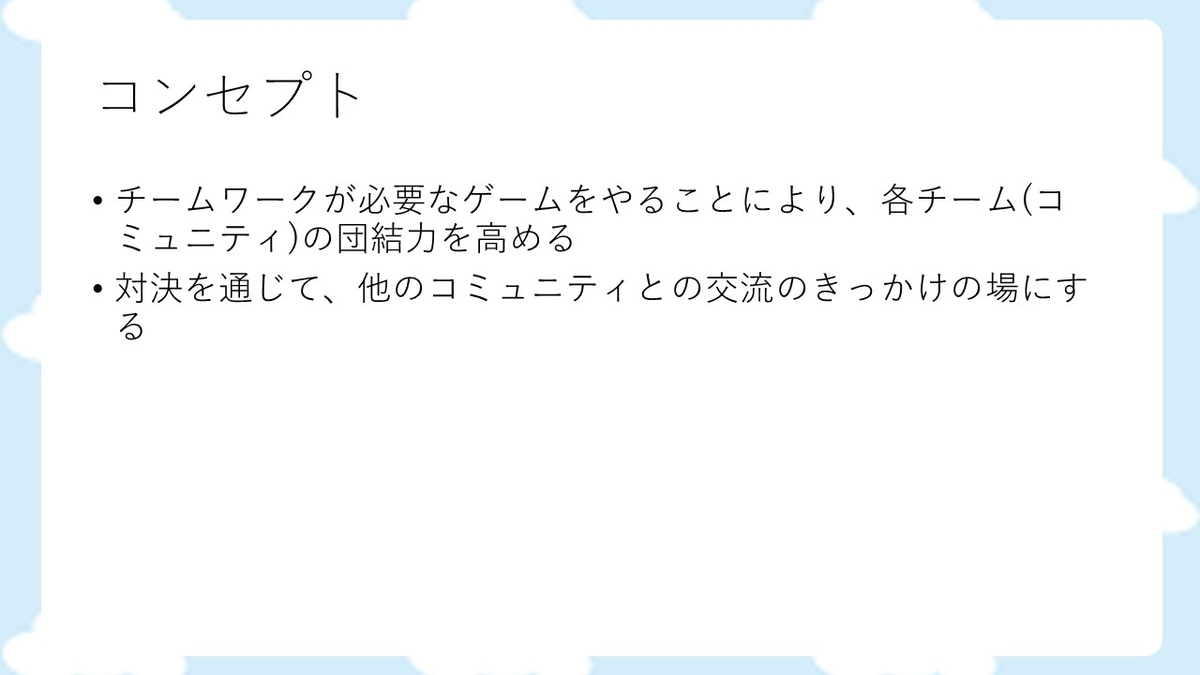 f:id:mizushunsuke:20190409222011j:plain