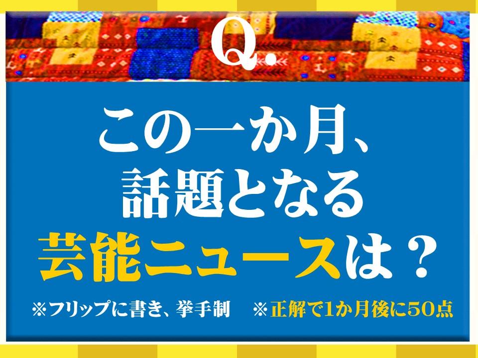 f:id:mizushunsuke:20190523145500j:plain