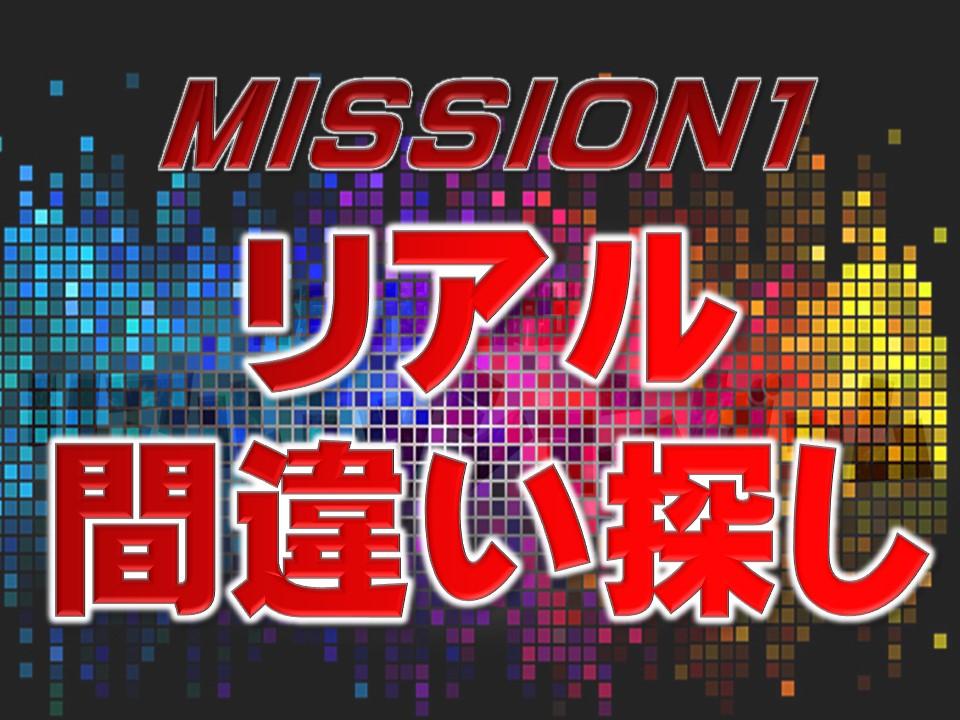 f:id:mizushunsuke:20190524180654j:plain