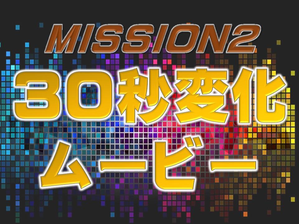 f:id:mizushunsuke:20190524180839j:plain